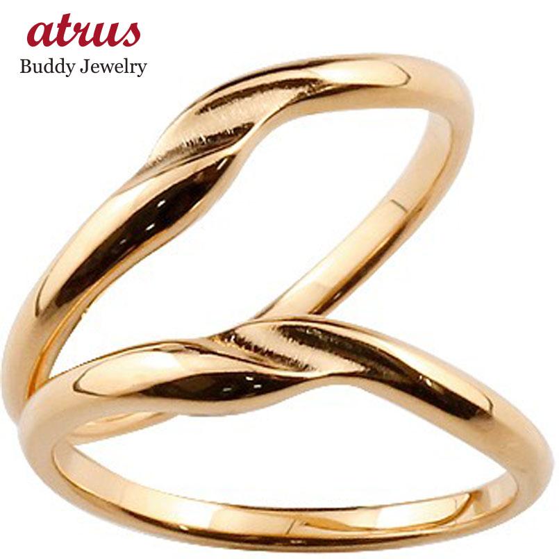 結婚指輪 ペアリング マリッジリング 地金リング ピンクゴールドk18 シンプル つや消し 18金 結婚式 ストレート スイートペアリィー カップル 贈り物 誕生日プレゼント ギフト ファッション パートナー 送料無料