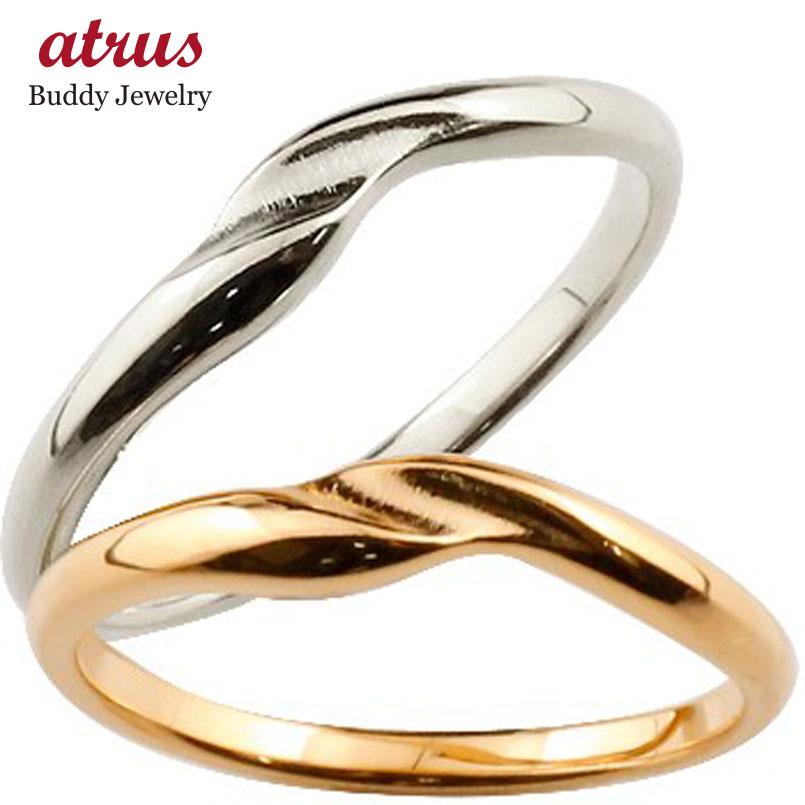 結婚指輪 ペアリング マリッジリング 地金リング ピンクゴールドk18 ホワイトゴールドk18 シンプル つや消し 18金 結婚式 ストレート スイートペアリィー カップル 贈り物 誕生日プレゼント ギフト ファッション パートナー 送料無料