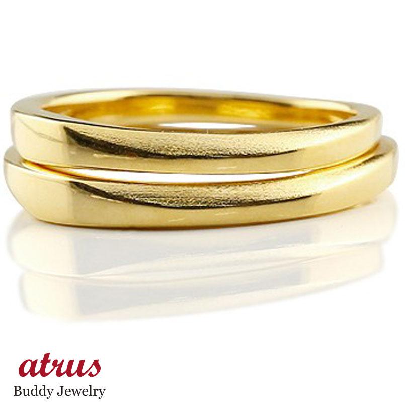 結婚指輪 ペアリング マリッジリング 地金リング イエローゴールドk18 18金 シンプル つや消し 結婚式 ストレート スイートペアリィー カップル 贈り物 誕生日プレゼント ギフト ファッション パートナー 送料無料