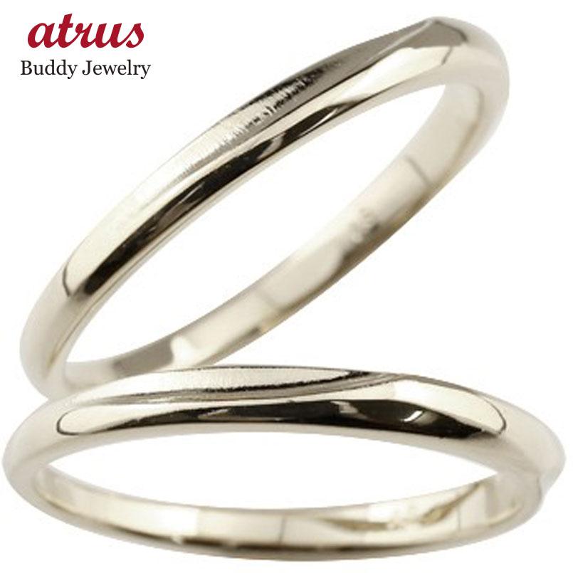ペアリング シルバーリング 結婚指輪 マリッジリング 地金リング つや消し シンプル ストレート カップル 贈り物 誕生日プレゼント ギフト ファッション ペア 婚約 指輪 パートナー 送料無料
