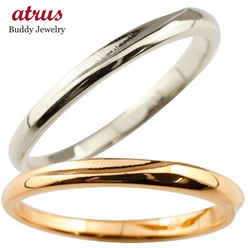 結婚指輪 ペアリング マリッジリング 地金リング プラチナ ピンクゴールドk18 シンプル つや消し pt900 18金 結婚式 ストレート スイートペアリィー カップル 贈り物 誕生日プレゼント ギフト ファッション