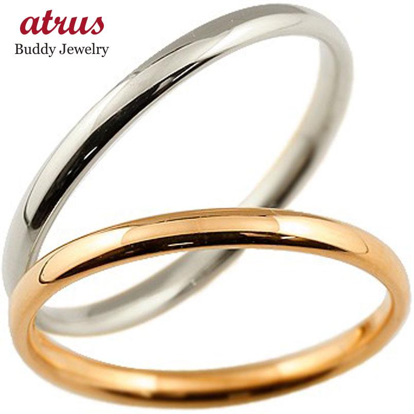 結婚指輪 ペアリング プラチナ マリッジリング 地金リング リーガルタイプ ピンクゴールドk18 シンプル 18金 結婚式 ストレート カップル 贈り物 誕生日プレゼント ギフト ファッション パートナー 送料無料