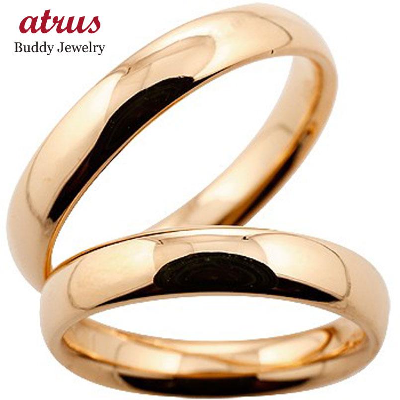 ペアリング 結婚指輪 マリッジリング 地金リング リーガルタイプ ピンクゴールドk18 幅広 シンプル 18金 結婚式 ストレート カップル 贈り物 誕生日プレゼント ギフト ファッション パートナー 送料無料