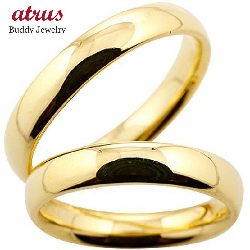 ペアリング 結婚指輪 マリッジリング 地金リング リーガルタイプ イエローゴールドk18 幅広 シンプル 18金 結婚式 ストレート カップル 贈り物 誕生日プレゼント ギフト ファッション パートナー 送料無料