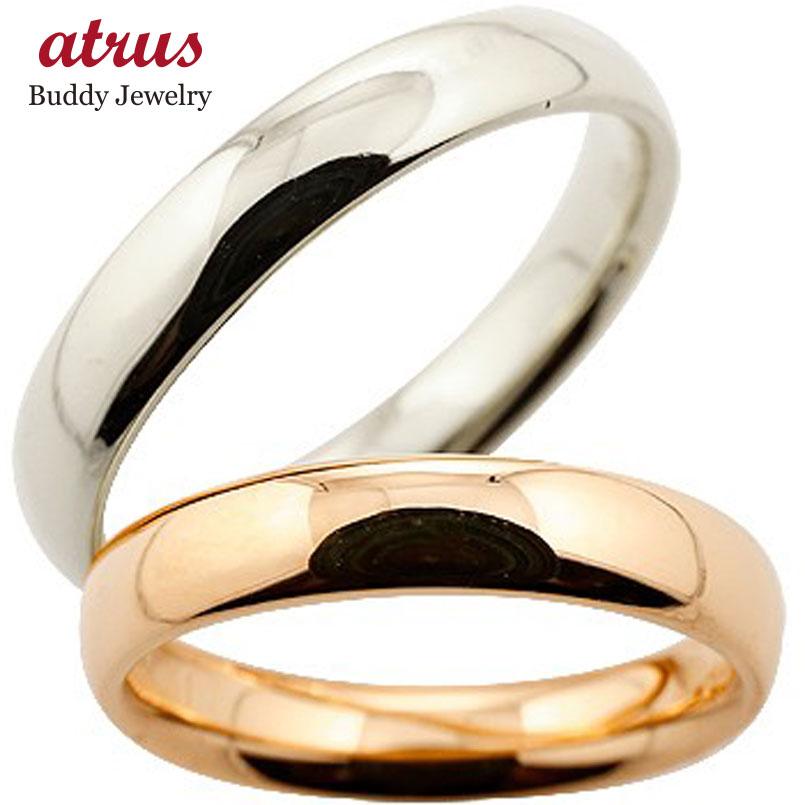結婚指輪 ペアリング プラチナ マリッジリング 地金リング リーガルタイプ ピンクゴールドk18 幅広 シンプル 18金 結婚式 ストレート カップル 贈り物 誕生日プレゼント ギフト ファッション