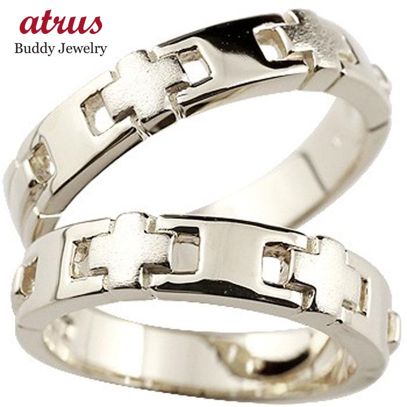 結婚指輪 クロス ペアリング プラチナ マリッジリング 幅広 プラチナリング 地金リング 十字架 つや消し pt900 結婚式 ストレート カップル 贈り物 誕生日プレゼント ギフト ファッション