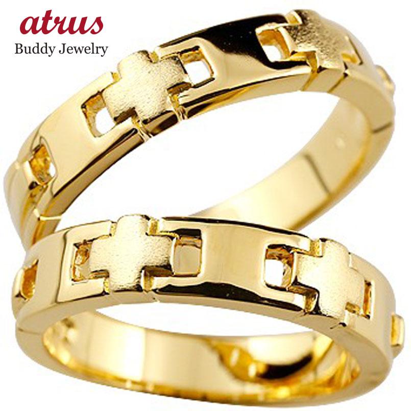 結婚指輪 クロス ペアリング マリッジリング 幅広 リング 地金リング イエローゴールドk18 18金 十字架 つや消し 結婚式 ストレート カップル 贈り物 誕生日プレゼント ギフト ファッション パートナー 送料無料