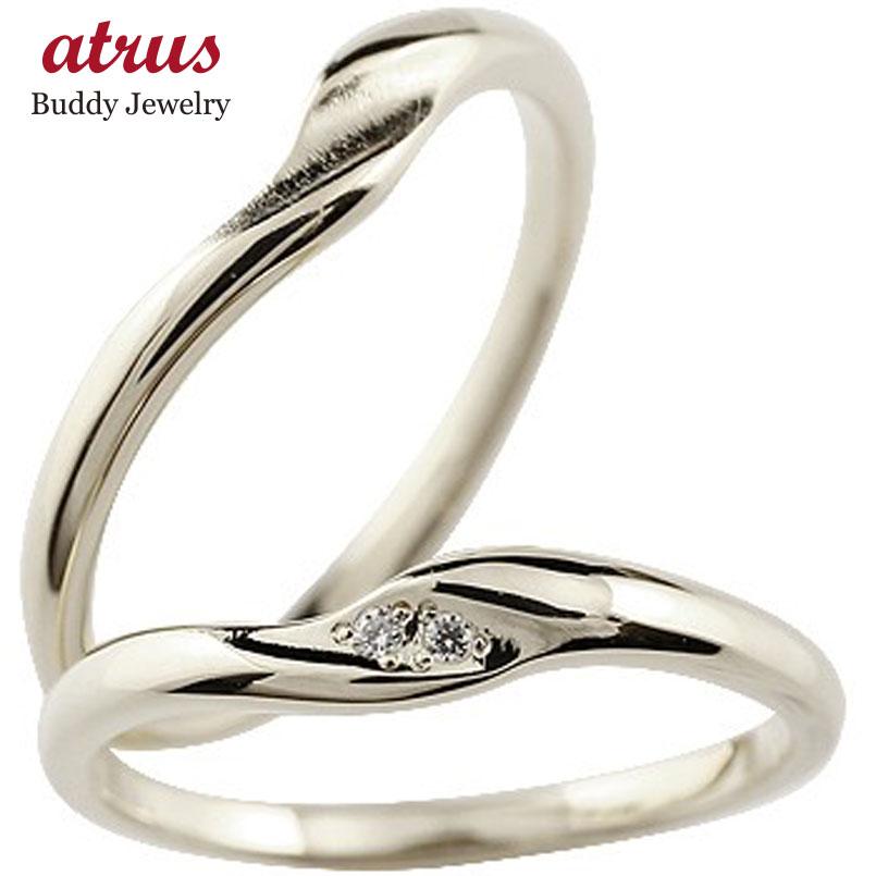 結婚指輪 ペアリング ダイヤモンド マリッジリング ホワイトゴールドk18 シンプル つや消し 18金 結婚式 ダイヤ ストレート スイートペアリィー カップル 贈り物 誕生日プレゼント ギフト ファッション