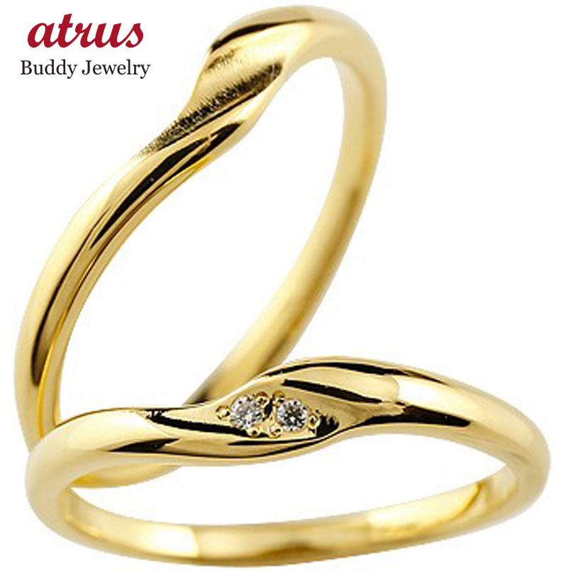 ペアリング ダイヤモンド 結婚指輪 マリッジリング イエローゴールドk18 シンプル つや消し 18金 結婚式 ダイヤ ストレート スイートペアリィー カップル 贈り物 誕生日プレゼント ギフト ファッション パートナー 送料無料