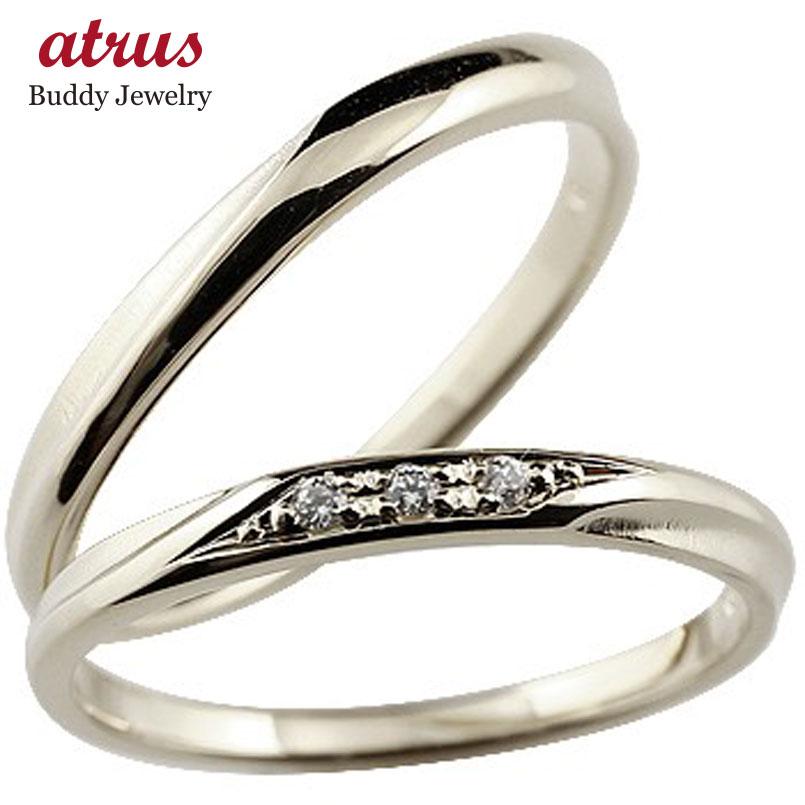 結婚指輪 ペアリング プラチナ ダイヤモンド マリッジリング シンプル つや消し pt900 結婚式 ダイヤ ストレート スイートペアリィー カップル 贈り物 誕生日プレゼント ギフト ファッション パートナー 送料無料