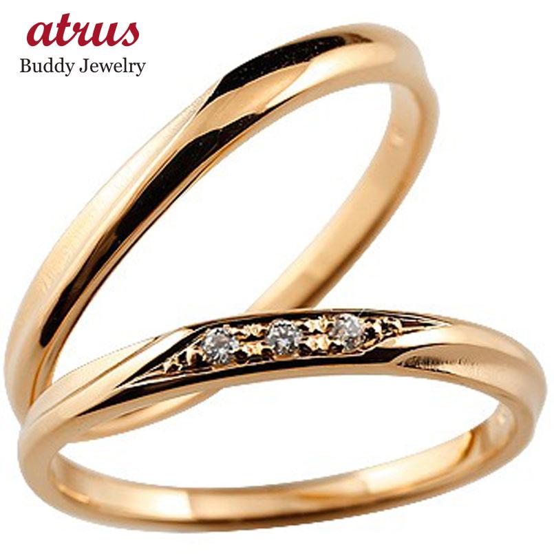 結婚指輪 ペアリング ダイヤモンド マリッジリング ピンクゴールドk10 10金 シンプル つや消し 結婚式 ダイヤ ストレート スイートペアリィー カップル 贈り物 誕生日プレゼント ギフト ファッション パートナー 送料無料