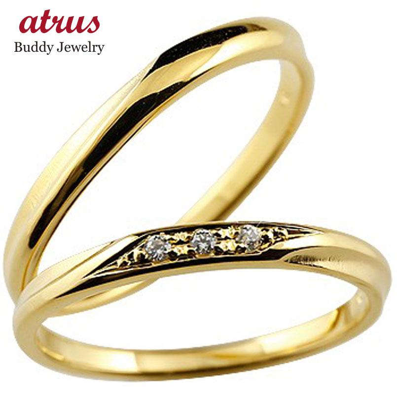 ペアリング ダイヤモンド 結婚指輪 マリッジリング イエローゴールドk10 10金 シンプル つや消し 結婚式 ダイヤ ストレート スイートペアリィー カップル 贈り物 誕生日プレゼント ギフト ファッション パートナー 送料無料