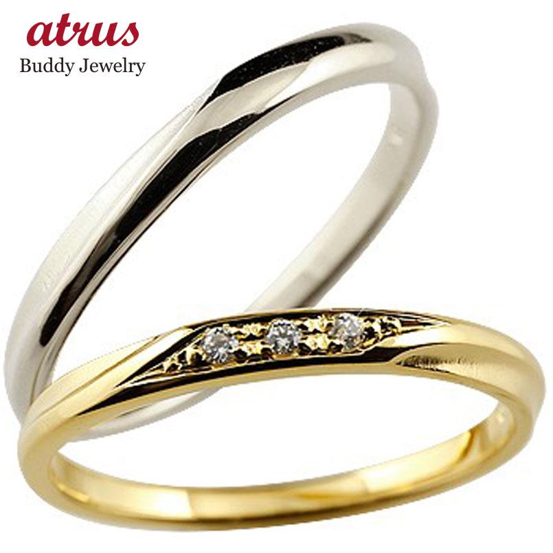 結婚指輪 ペアリング ダイヤモンド マリッジリング プラチナ イエローゴールドk18 シンプル つや消し pt900 18金 結婚式 ダイヤ ストレート スイートペアリィー 贈り物 誕生日プレゼント ギフト ファッション パートナー 送料無料