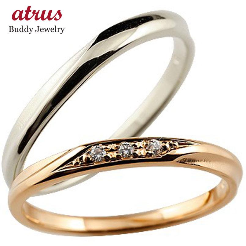 結婚指輪 ペアリング ダイヤモンド マリッジリング ピンクゴールドk18 ホワイトゴールドk18 シンプル つや消し 18金 結婚式 ダイヤ ストレート スイートペアリィー 贈り物 誕生日プレゼント ギフト ファッション パートナー 送料無料