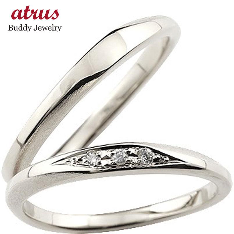 結婚指輪 ペアリング ダイヤモンド マリッジリング ホワイトゴールドk10 10金 シンプル つや消し 結婚式 ダイヤ ストレート スイートペアリィー カップル 贈り物 誕生日プレゼント ギフト ファッション パートナー 送料無料
