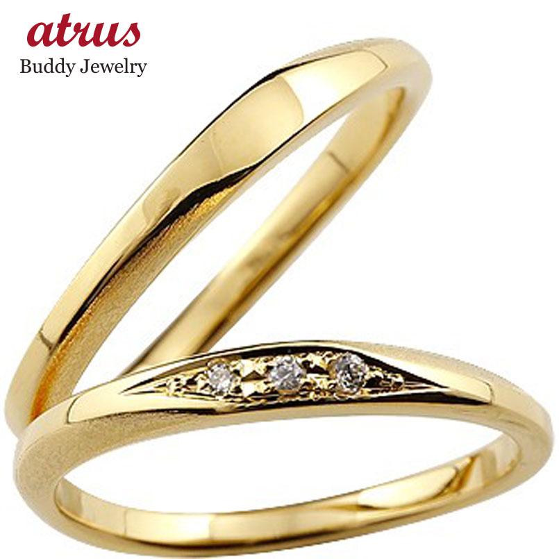 結婚指輪 ペアリング ダイヤモンド マリッジリング イエローゴールドk18 18金 シンプル つや消し 結婚式 ダイヤ ストレート スイートペアリィー カップル 贈り物 誕生日プレゼント ギフト ファッション