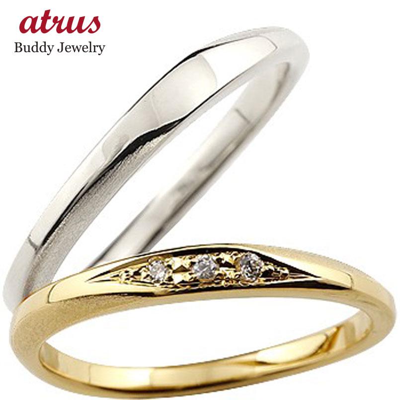 ペアリング ダイヤモンド 結婚指輪 マリッジリング イエローゴールドk10 ホワイトゴールドk10 シンプル つや消し 10金 結婚式 ダイヤ ストレート スイートペアリィー 贈り物 誕生日プレゼント ギフト ファッション パートナー 送料無料