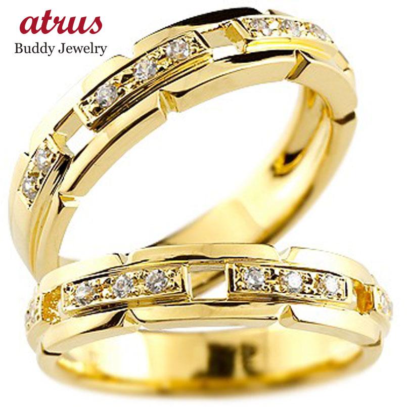 結婚指輪 ペアリング ダイヤモンド マリッジリング ダイヤモンドリング イエローゴールドk18 18金 幅広 結婚式 人気 ダイヤ ストレート カップル 贈り物 誕生日プレゼント ギフト ファッション