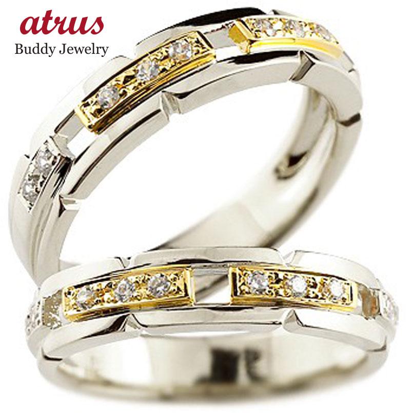 結婚指輪 ペアリング ダイヤモンド マリッジリング プラチナ イエローゴールドk18 コンビリング ダイヤモンドリング 幅広 結婚式 人気 ダイヤ 18金 ストレート 贈り物 誕生日プレゼント ギフト ファッション