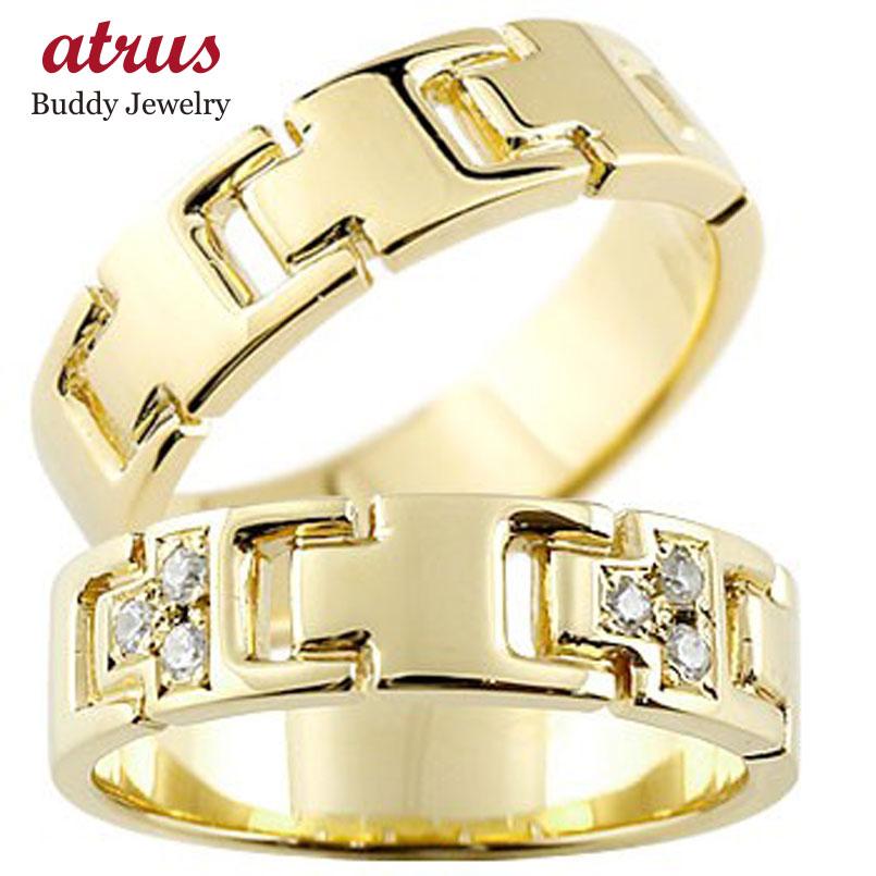 結婚指輪 ペアリング ダイヤモンド イエローゴールドK18 マリッジリング ダイヤ シンプル 結婚式 18金 人気 ストレート カップル 贈り物 誕生日プレゼント ギフト ファッション