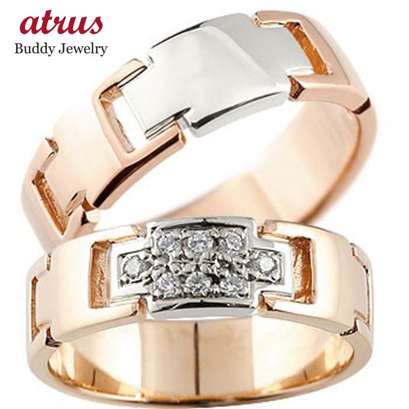 結婚指輪 クロス ペアリング ダイヤモンド ピンクゴールドk18 プラチナ マリッジリング コンビリング ダイヤ 十字架 シンプル 結婚式 人気 18金 ストレート 贈り物 誕生日プレゼント ギフト ファッション パートナー 送料無料