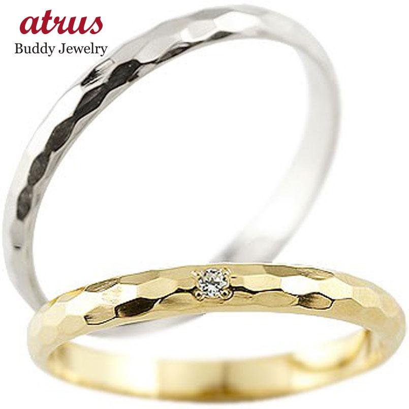 結婚指輪 ペアリング ダイヤモンド 人気 イエローゴールドk18 プラチナ900 ダイヤ マリッジリング 18金 結婚式 シンプル ストレート カップル 贈り物 誕生日プレゼント ギフト ファッション パートナー