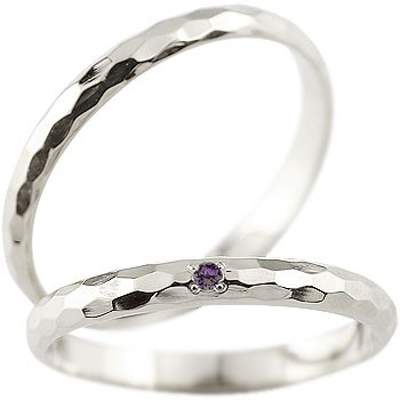 結婚指輪 プラチナ ペアリング アメジスト 人気 マリッジリング プラチナリング 結婚式 シンプル ストレート カップル 贈り物 誕生日プレゼント ギフト ファッション パートナー