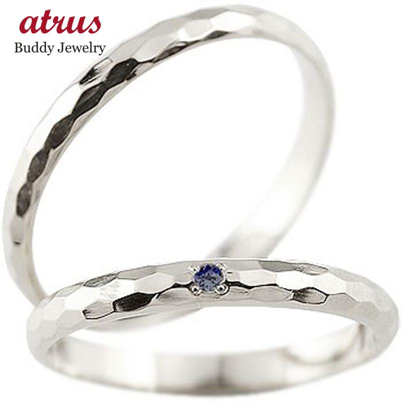 結婚指輪 プラチナ ペアリング サファイア 人気 マリッジリング プラチナリング 結婚式 シンプル ストレート カップル 贈り物 誕生日プレゼント ギフト ファッション パートナー
