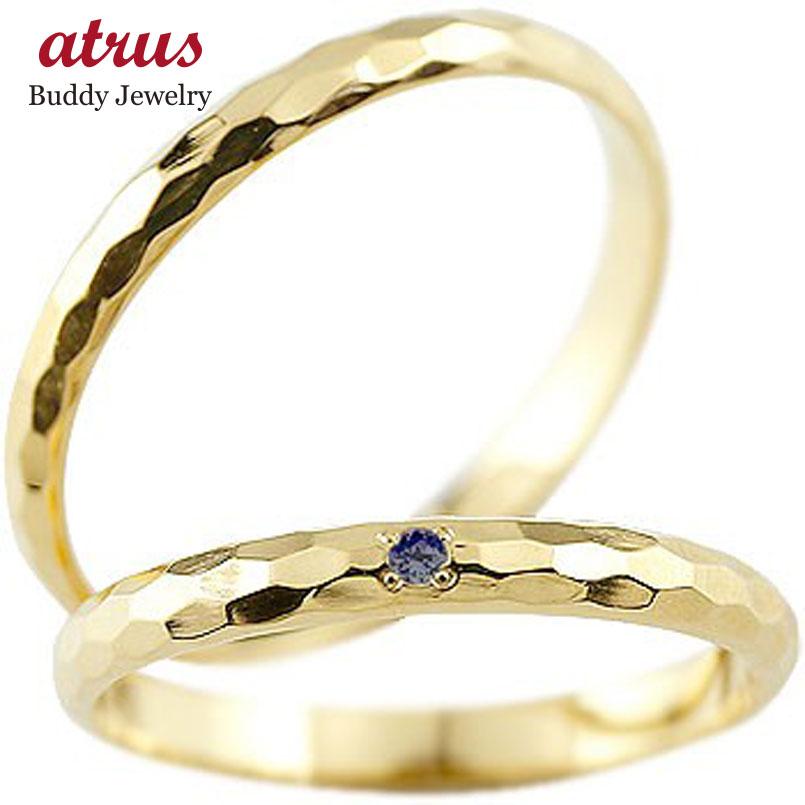 結婚指輪 ペアリング サファイア イエローゴールドk18 人気 マリッジリング 18金 結婚式 シンプル ストレート カップル 2本セット 贈り物 誕生日プレゼント ギフト ファッション パートナー