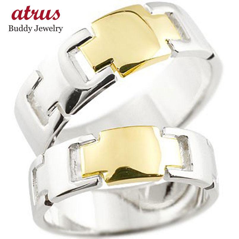 結婚指輪 クロス ペアリング プラチナ イエローゴールドK18 マリッジリング コンビリング 地金リング 十字架 シンプル 結婚式 宝石なし 人気 18金 ストレート 贈り物 誕生日プレゼント ギフト ファッション パートナー 送料無料