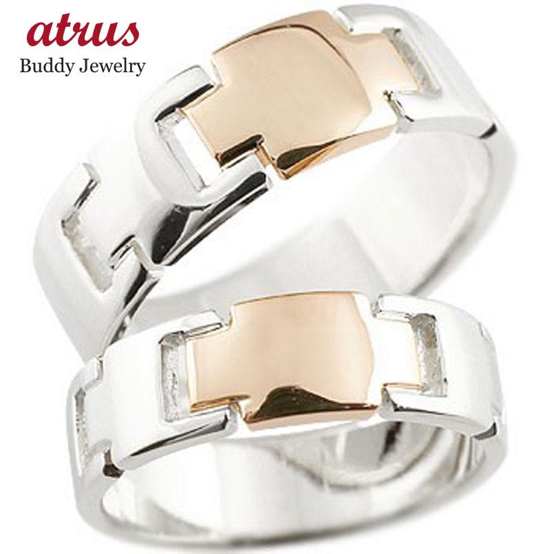 結婚指輪 クロス ペアリング プラチナ ピンクゴールドk18 マリッジリング コンビリング 地金リング 十字架 シンプル 結婚式 宝石なし 人気 18金 ストレート 贈り物 誕生日プレゼント ギフト ファッション パートナー 送料無料