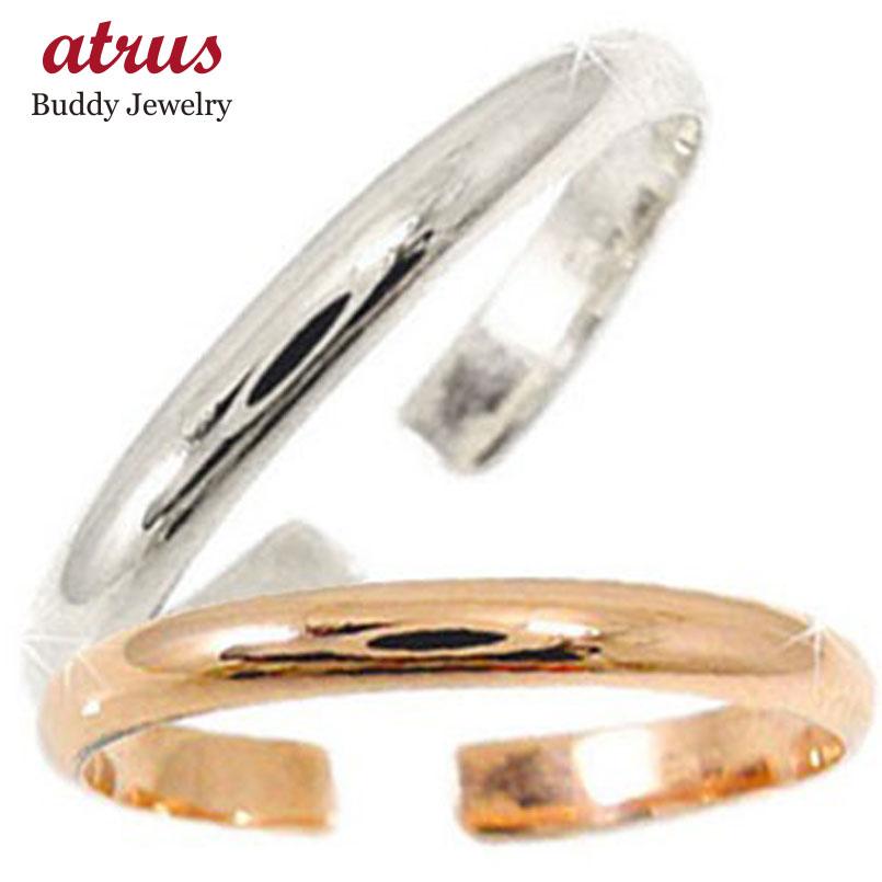 結婚指輪 スイートハグリング ペアリング プラチナ 結婚指輪 マリッジリング ピンクゴールドk18 フリーサイズリング 指輪 ハンドメイド 18金 カップル 2.3
