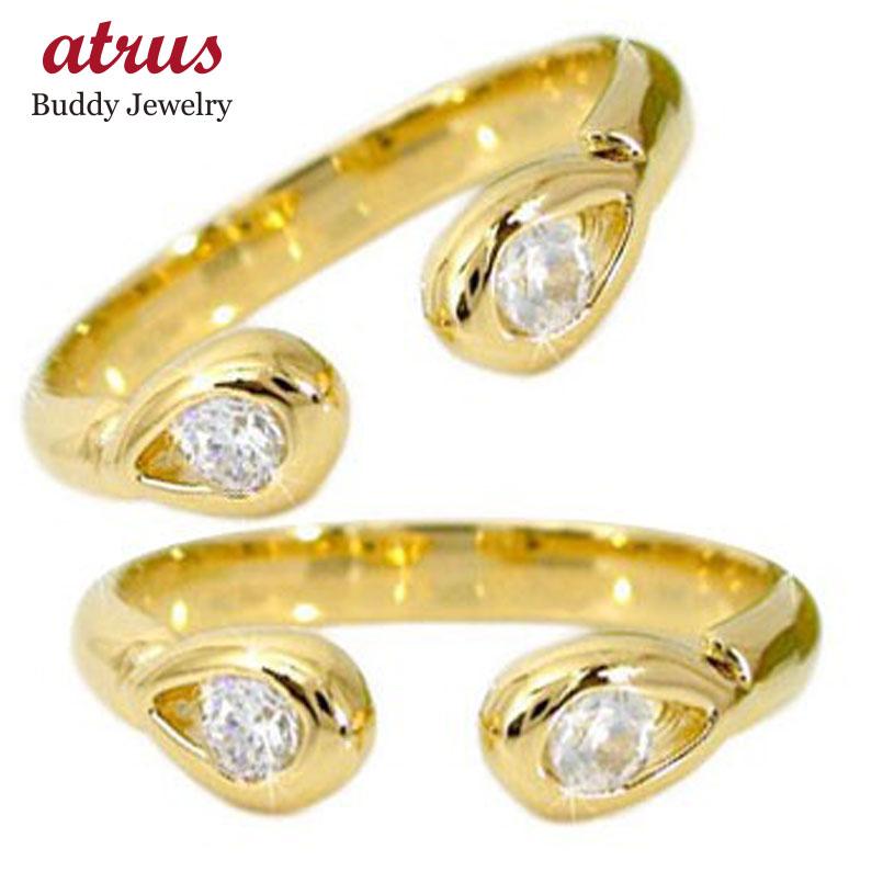 結婚指輪 スイートハグリング ペアリング マリッジリング ダイヤモンド ダイヤ イエローゴールドk18 フリーサイズリング 指輪 ハンドメイド 結婚式 18金 贈り物 誕生日プレゼント ギフト ファッション パートナー 送料無料