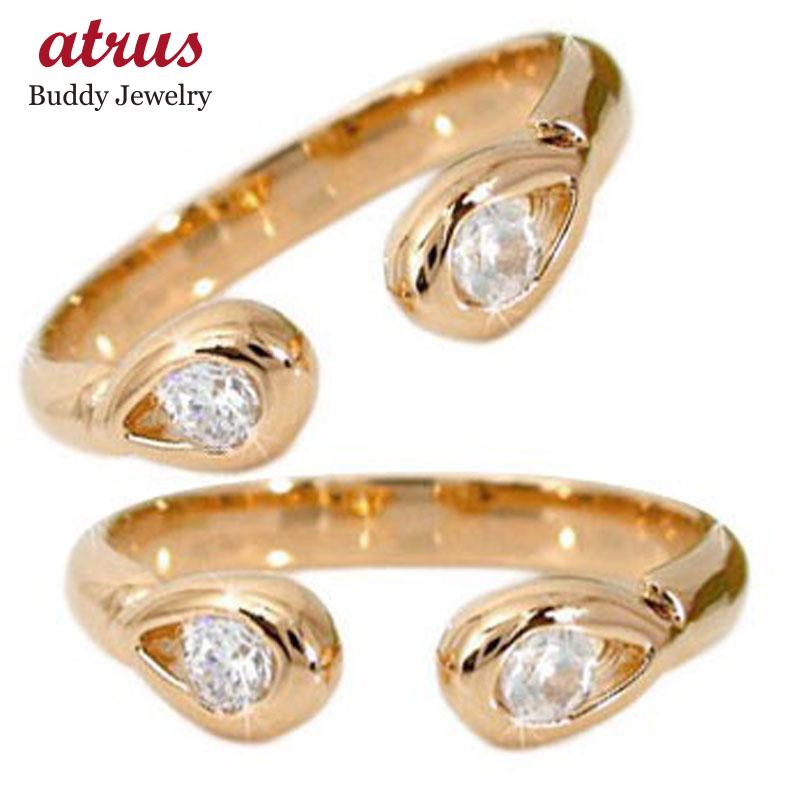 結婚指輪 スイートハグリング ペアリング マリッジリング ダイヤモンド ダイヤ ピンクゴールドk18 フリーサイズリング 指輪 ハンドメイド 結婚式 18金 カップル 贈り物 誕生日プレゼント ギフト ファッション パートナー 送料無料