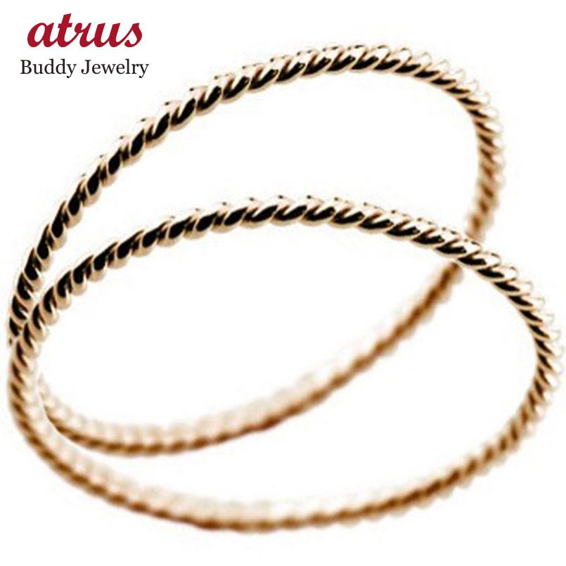 結婚指輪 マリッジリング ピンクゴールドk18 スパイラル 結婚式 18金 地金 ストレート 華奢 極細 スイートペアリィー カップル 贈り物 誕生日プレゼント ギフト ファッション パートナー 送料無料