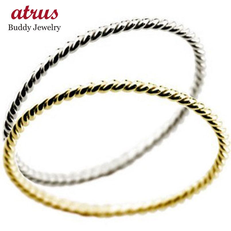 結婚指輪 マリッジリング イエローゴールドk18 ホワイトゴールドk18 スパイラル 結婚式 18金 地金 ストレート 華奢 極細 スイートペアリィー カップル 贈り物 誕生日プレゼント ギフト ファッション パートナー 送料無料