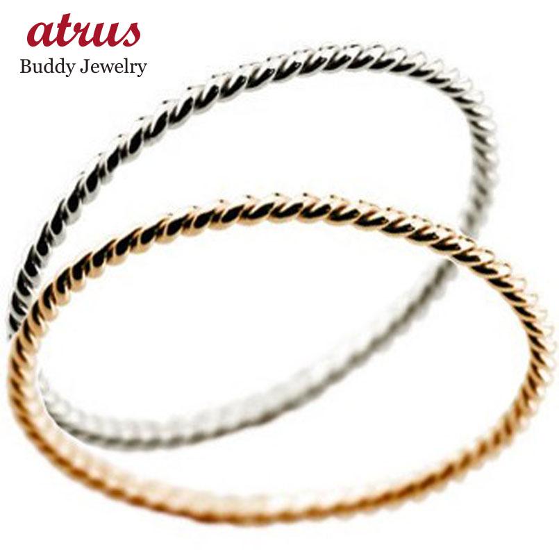 結婚指輪 マリッジリング ピンクゴールドk18 ホワイトゴールドk18 スパイラル 結婚式 18金 地金 ストレート 華奢 極細 スイートペアリィー カップル 贈り物 誕生日プレゼント ギフト ファッション パートナー 送料無料
