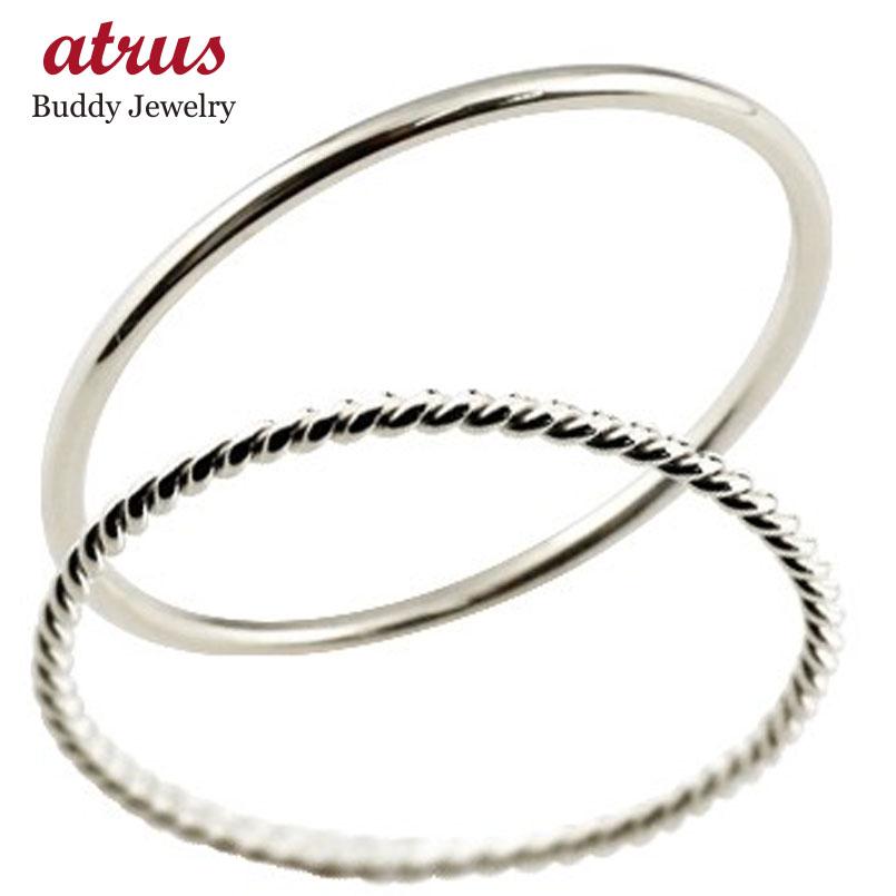 結婚指輪 マリッジリング ホワイトゴールドk18 スパイラル 結婚式 18金 地金 ストレート 華奢 極細 スイートペアリィー カップル 贈り物 誕生日プレゼント ギフト ファッション