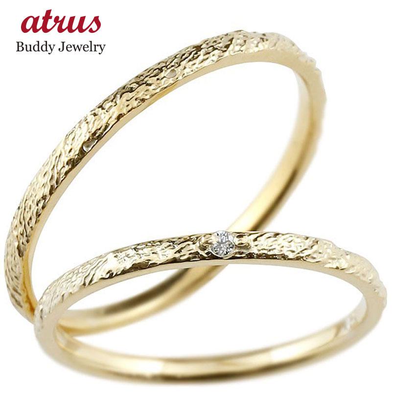 ペアリング 結婚指輪 マリッジリング イエローゴールドk10 ダイヤモンド 10金 極細 ダイヤ 華奢 アンティーク 結婚式 ストレート スイートペアリィー カップル 贈り物 誕生日プレゼント ギフト ファッション パートナー 送料無料