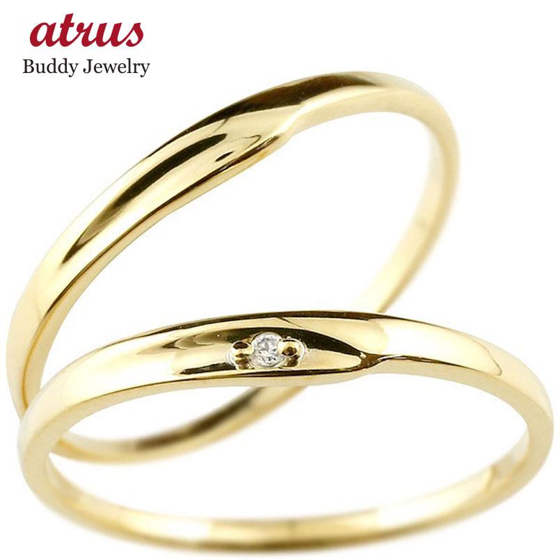 結婚指輪 ペアリング マリッジリング ダイヤモンド イエローゴールドk10 ダイヤ 10金 極細 華奢 結婚式 スイートペアリィー カップル 贈り物 誕生日プレゼント ギフト ファッション パートナー 送料無料