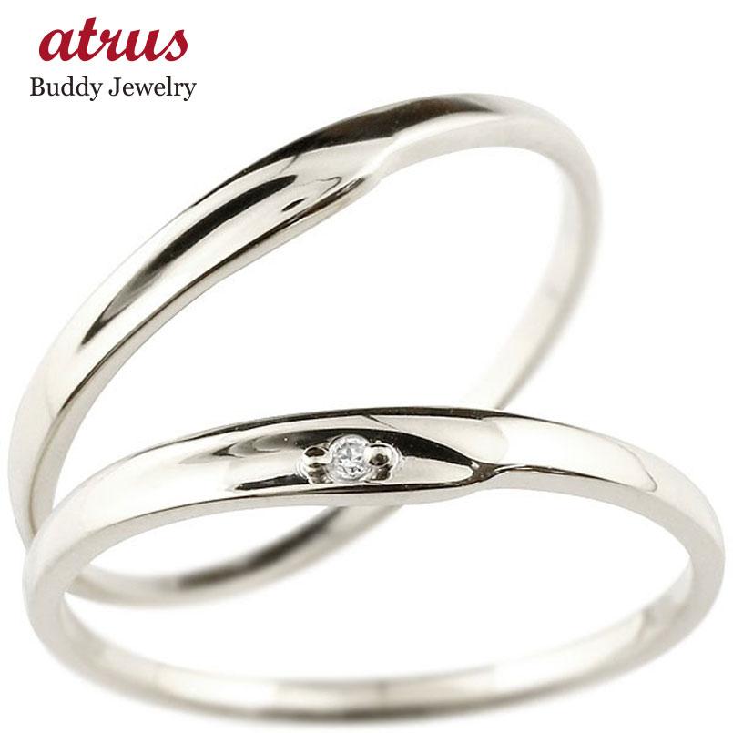 結婚指輪 ペアリング マリッジリング ダイヤモンド ホワイトゴールドk18 ダイヤ 18金 極細 華奢 結婚式 スイートペアリィー カップル 贈り物 誕生日プレゼント ギフト ファッション パートナー 送料無料