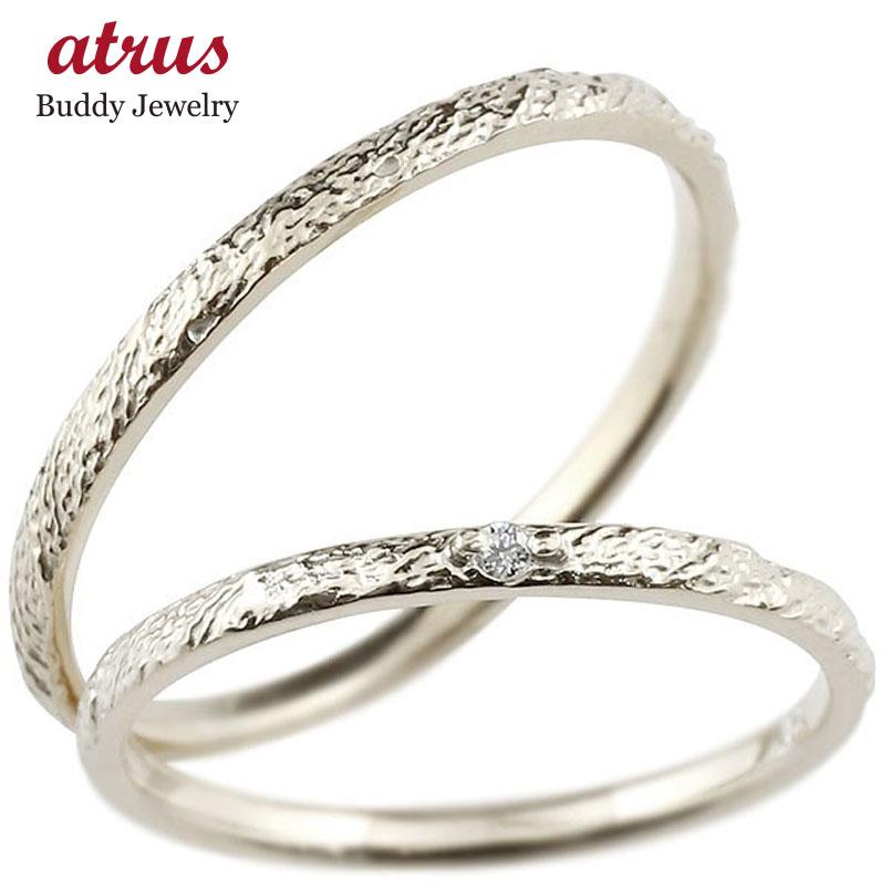 結婚指輪 ゴールド ペアリング マリッジリング ホワイトゴールドk10 ダイヤモンド 10金 一粒 華奢 アンティーク ストレート スイートペアリィー  の 2個セット:ジュエリー工房アトラス
