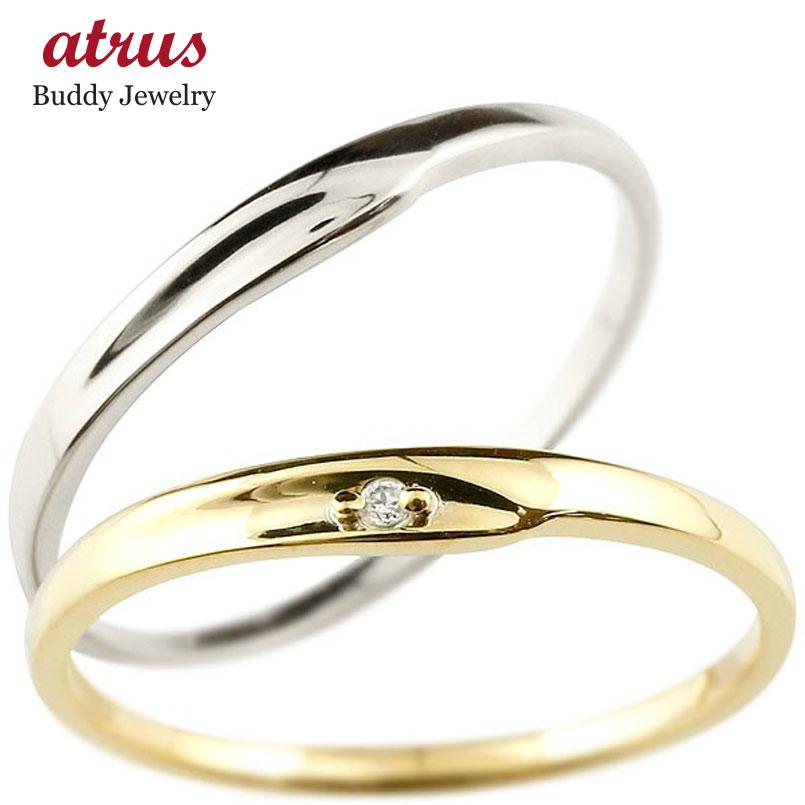 結婚指輪 ペアリング マリッジリング ダイヤモンド イエローゴールドk18 ホワイトゴールドk18 ダイヤ 18金 極細 華奢 結婚式 スイートペアリィー カップル 贈り物 誕生日プレゼント ギフト ファッション パートナー 送料無料