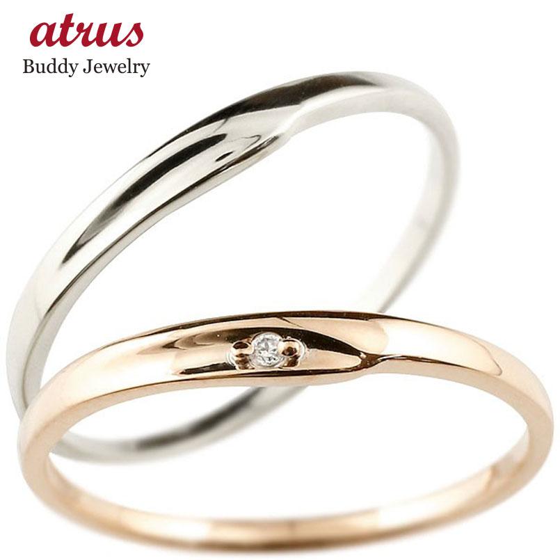 ペアリング 結婚指輪 マリッジリング ダイヤモンド ピンクゴールドk10 ホワイトゴールドk10 ダイヤ 10金 極細 華奢 結婚式 スイートペアリィー カップル 贈り物 誕生日プレゼント ギフト ファッション パートナー 送料無料