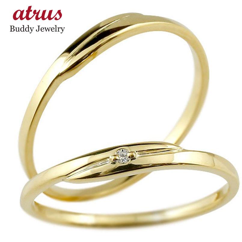 結婚指輪 ペアリング マリッジリング ダイヤモンド イエローゴールドk18 ダイヤ 18金 極細 華奢 スパイラル 結婚式 スイートペアリィー カップル 贈り物 誕生日プレゼント ギフト ファッション パートナー 送料無料