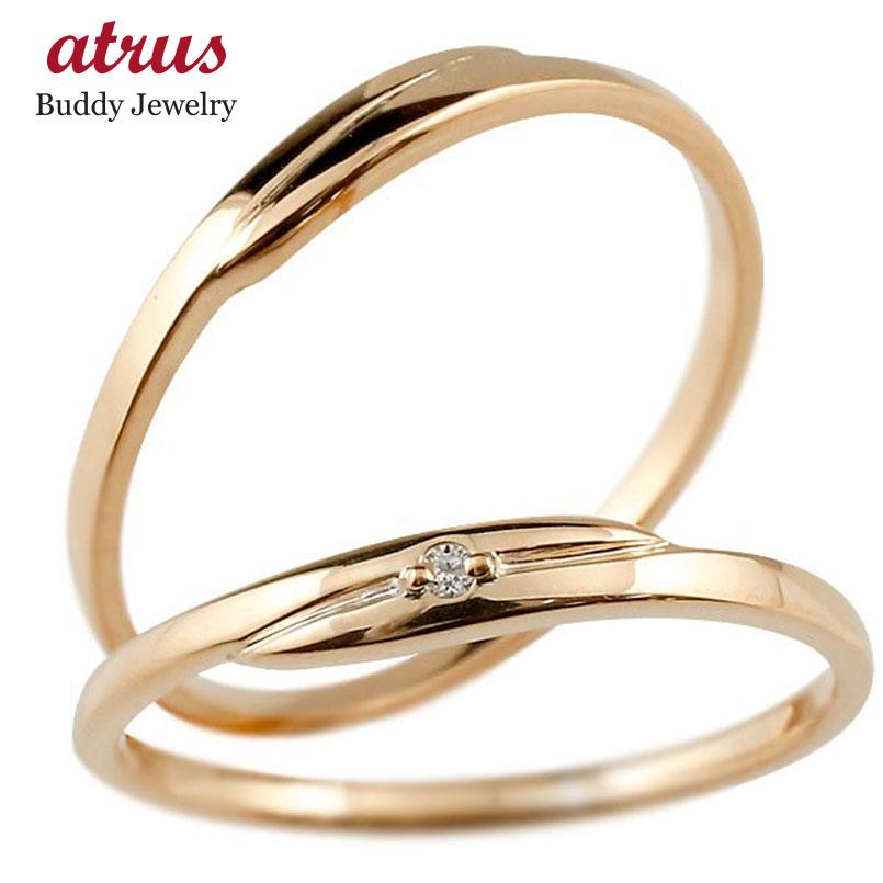 結婚指輪 ペアリング マリッジリング ダイヤモンド ピンクゴールドk18 ダイヤ 18金 極細 華奢 スパイラル 結婚式 スイートペアリィー カップル 贈り物 誕生日プレゼント ギフト ファッション パートナー 送料無料