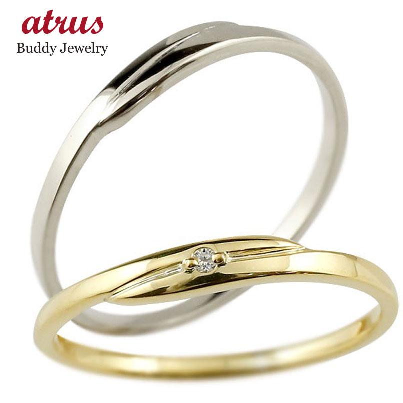 結婚指輪 ペアリング マリッジリング ダイヤモンド イエローゴールドk18 ホワイトゴールドk18 ダイヤ 18金 極細 華奢 スパイラル 結婚式 スイートペアリィー カップル 贈り物 誕生日プレゼント ギフト ファッション