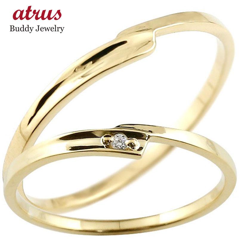 結婚指輪 ペアリング マリッジリング ダイヤモンド イエローゴールドk10 ダイヤ 10金 極細 華奢 スパイラル 結婚式 スイートペアリィー カップル 贈り物 誕生日プレゼント ギフト ファッション パートナー 送料無料