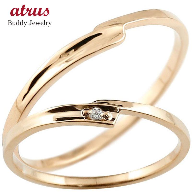 結婚指輪 ペアリング マリッジリング ダイヤモンド ピンクゴールドk10 ダイヤ 10金 極細 華奢 スパイラル 結婚式 スイートペアリィー カップル 贈り物 誕生日プレゼント ギフト ファッション パートナー 送料無料