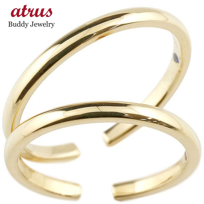 結婚指輪 スイートハグリング ペアリング マリッジリング イエローゴールドk10 10金 フリーサイズリング 指輪 天然石 結婚式 ストレート カップル 贈り物 誕生日プレゼント ギフト ファッション パートナー 送料無料